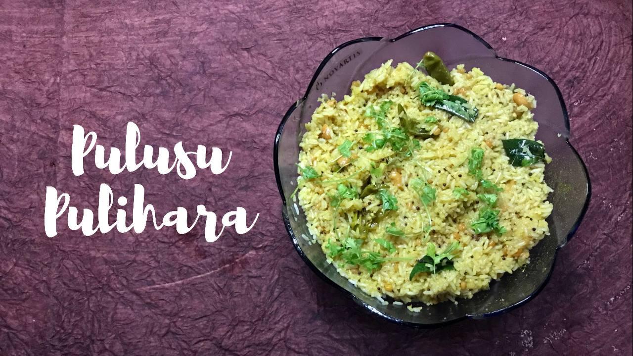 Festive Special Pulusu Pulihara